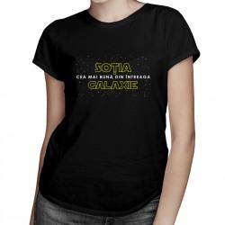 Soția - cea mai bună din întreaga galaxie- T-shirt pentru femei