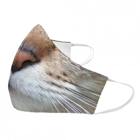 Pisică - mască de protecție